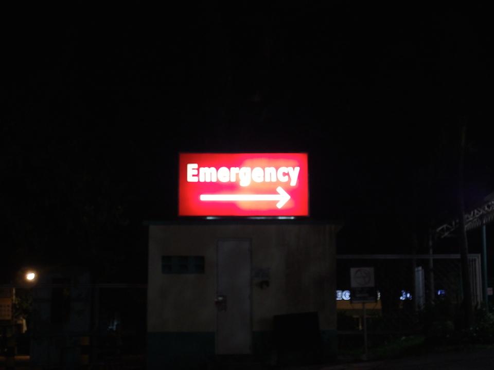 フィリピン ダスマの病院 DLSUMC
