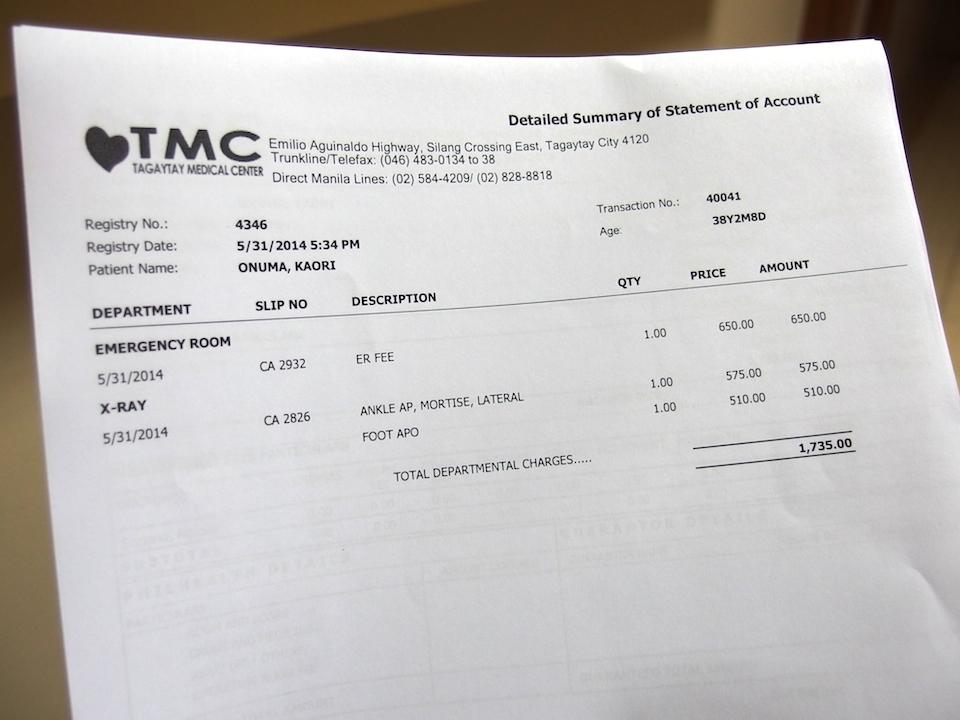 フィリピン タガイタイの病院の診察料
