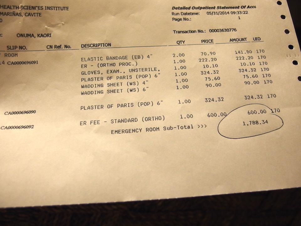 フィリピン ダスマの病院の診察料