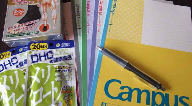 フィリピン留学の持ち物にサプリメントと文房具は絶対必要だと思いました。