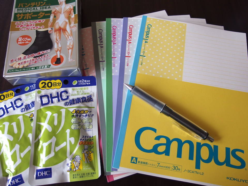 日本のノートは書きやすい