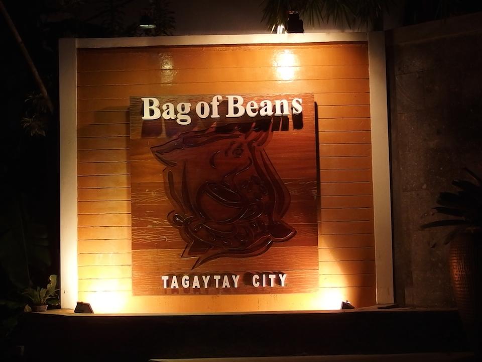 タガイタイで一番有名なカフェBag of Beans