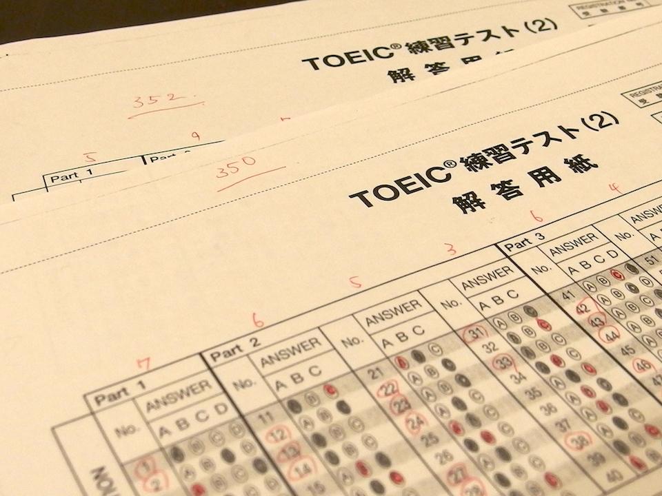 語学留学でTOEICのスコアは伸びず