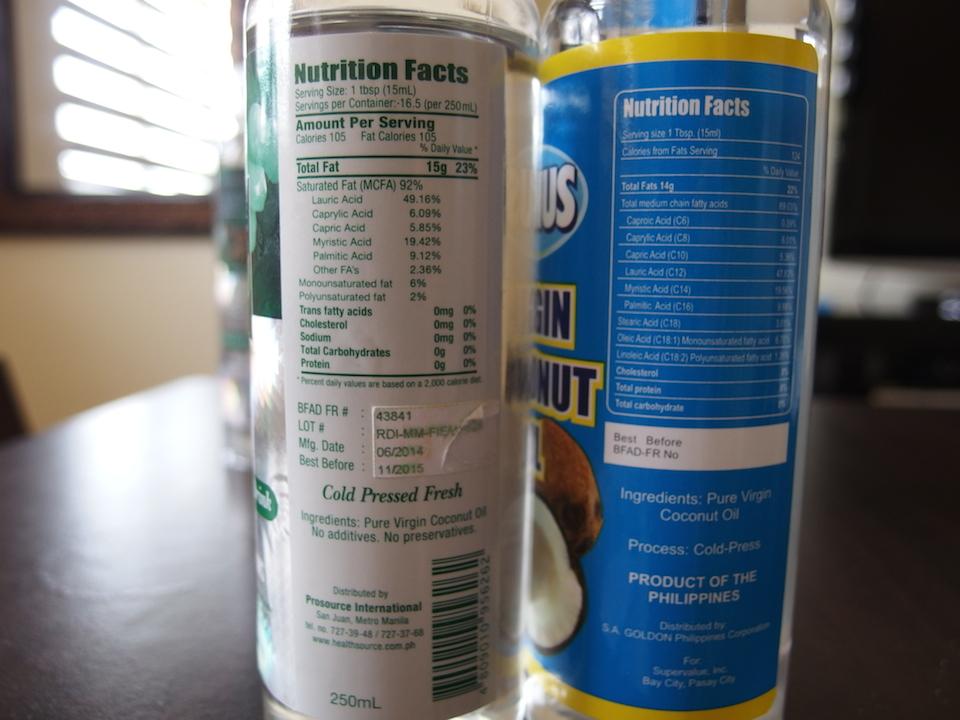 ココナッツオイルの栄養価表