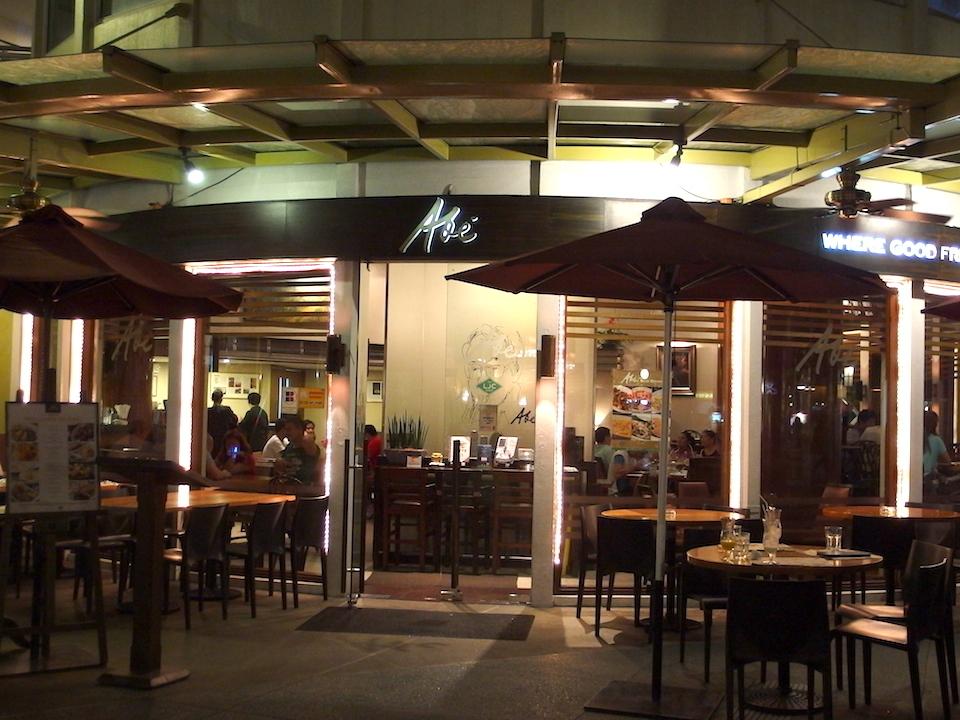 フォートボニファシオにあるフィリピン料理レストランAbe