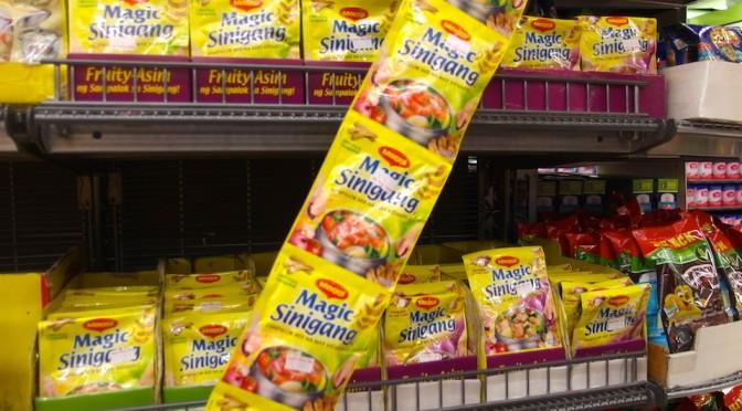 フィリピンのお土産を買うならマニラの「ランドマーク」の食料品売場がオススメ